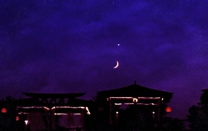 Semicolon Moon 073115